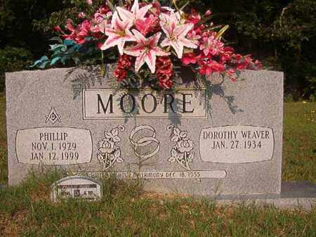 MOORE, PHILLIP - Union County, Arkansas | PHILLIP MOORE - Arkansas Gravestone Photos