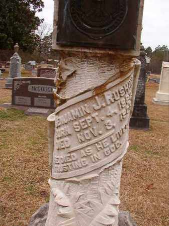 RUSHING, BENJAMIN J - Union County, Arkansas | BENJAMIN J RUSHING - Arkansas Gravestone Photos