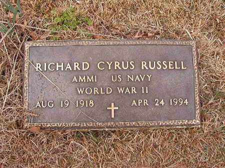 RUSSELL (VETERAN WWII), RICHARD CYRUS - Union County, Arkansas | RICHARD CYRUS RUSSELL (VETERAN WWII) - Arkansas Gravestone Photos