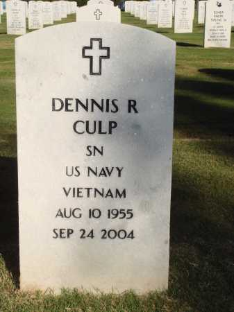 CULP  (VETERAN VIET), DENNIS RAY - Washington County, Arkansas | DENNIS RAY CULP  (VETERAN VIET) - Arkansas Gravestone Photos