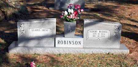 ROBINSON, ELBERT RUSSELL - Washington County, Arkansas | ELBERT RUSSELL ROBINSON - Arkansas Gravestone Photos