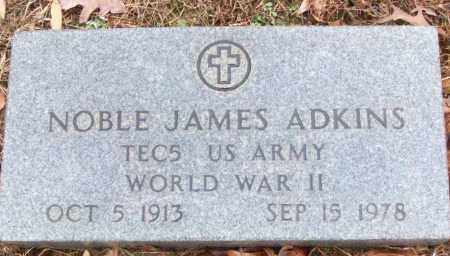 ADKINS (VETERAN WWII), NOBLE JAMES - White County, Arkansas | NOBLE JAMES ADKINS (VETERAN WWII) - Arkansas Gravestone Photos