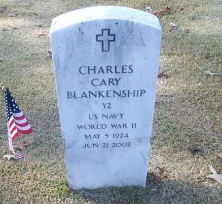 BLANKENSHIP  (VETERAN WWII), CHARLES CARY - White County, Arkansas | CHARLES CARY BLANKENSHIP  (VETERAN WWII) - Arkansas Gravestone Photos