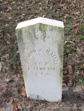 HAINES (VETERAN CSA), JOSEPH C - White County, Arkansas | JOSEPH C HAINES (VETERAN CSA) - Arkansas Gravestone Photos