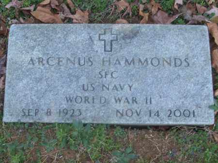 HAMMONDS (VETERAN WWII), ARCENUS - White County, Arkansas | ARCENUS HAMMONDS (VETERAN WWII) - Arkansas Gravestone Photos