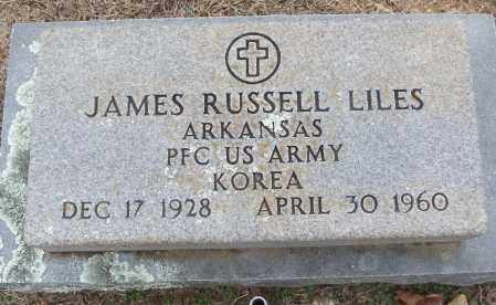 LILIES (VETERAN KOR), JAMES RUSSELL - White County, Arkansas | JAMES RUSSELL LILIES (VETERAN KOR) - Arkansas Gravestone Photos