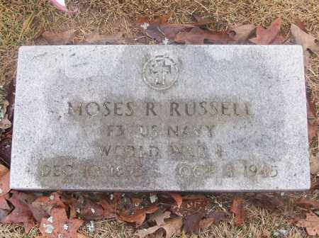 RUSSELL  (VETERAN WWI), MOSES R - White County, Arkansas | MOSES R RUSSELL  (VETERAN WWI) - Arkansas Gravestone Photos