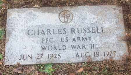 RUSSELL  (VETERAN WWII), CHARLES - White County, Arkansas | CHARLES RUSSELL  (VETERAN WWII) - Arkansas Gravestone Photos