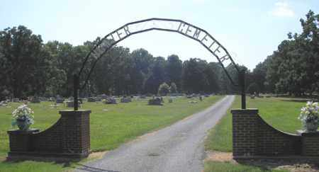 *CEMETERY ENTRANCE,  - Woodruff County, Arkansas |  *CEMETERY ENTRANCE - Arkansas Gravestone Photos