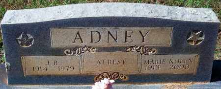 NOLEN ADNEY, MARIE - Yell County, Arkansas | MARIE NOLEN ADNEY - Arkansas Gravestone Photos