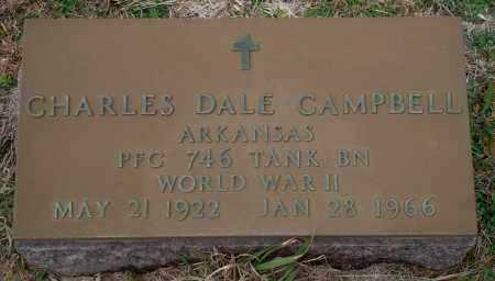 CAMPBELL (VETERAN WWII), CHARLES DALE - Yell County, Arkansas | CHARLES DALE CAMPBELL (VETERAN WWII) - Arkansas Gravestone Photos