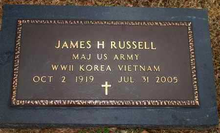 RUSSELL (VETERAN 3 WARS), JAMES H - Yell County, Arkansas | JAMES H RUSSELL (VETERAN 3 WARS) - Arkansas Gravestone Photos