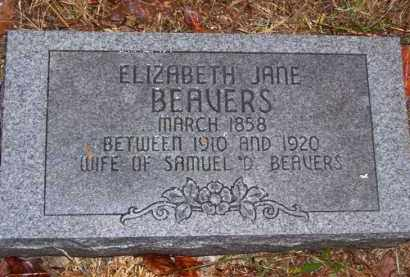 BEAVERS, ELIZABETH JANE - Baxter County, Arkansas | ELIZABETH JANE BEAVERS - Arkansas Gravestone Photos