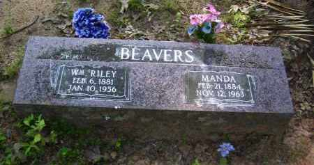 BEAVERS, WILLIAM RILEY - Baxter County, Arkansas | WILLIAM RILEY BEAVERS - Arkansas Gravestone Photos