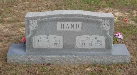 HAND, RUSSELL W - Baxter County, Arkansas | RUSSELL W HAND - Arkansas Gravestone Photos