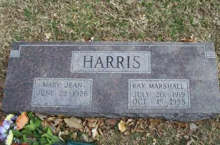 HARRIS, RAY MARSHALL - Benton County, Arkansas | RAY MARSHALL HARRIS - Arkansas Gravestone Photos