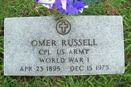RUSSELL (VETERAN WWI), OMER - Benton County, Arkansas | OMER RUSSELL (VETERAN WWI) - Arkansas Gravestone Photos