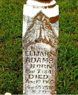 ADAMS, ELIJAH S. - Boone County, Arkansas | ELIJAH S. ADAMS - Arkansas Gravestone Photos