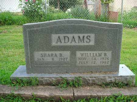 ADAMS, WILLIAM B. - Boone County, Arkansas | WILLIAM B. ADAMS - Arkansas Gravestone Photos