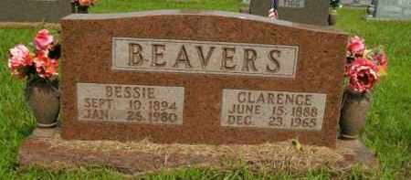 BEAVERS, CLARENCE - Boone County, Arkansas | CLARENCE BEAVERS - Arkansas Gravestone Photos