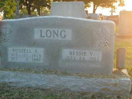 LONG, RUSSELL E. - Boone County, Arkansas | RUSSELL E. LONG - Arkansas Gravestone Photos