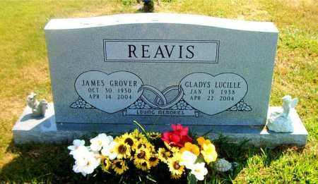 REAVIS, JAMES GROVER - Boone County, Arkansas | JAMES GROVER REAVIS - Arkansas Gravestone Photos