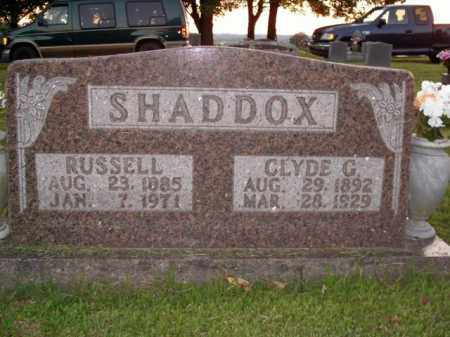SHADDOX, CLYDE G. - Boone County, Arkansas | CLYDE G. SHADDOX - Arkansas Gravestone Photos