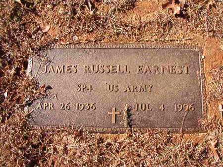 EARNEST (VETERAN), JAMES RUSSELL - Calhoun County, Arkansas | JAMES RUSSELL EARNEST (VETERAN) - Arkansas Gravestone Photos
