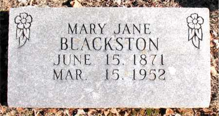 BLACKSTON, MARY  JANE - Carroll County, Arkansas | MARY  JANE BLACKSTON - Arkansas Gravestone Photos