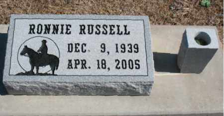 RUSSELL, RONNIE - Carroll County, Arkansas | RONNIE RUSSELL - Arkansas Gravestone Photos