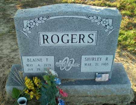 ROGERS, BLAINE F - Clay County, Arkansas | BLAINE F ROGERS - Arkansas Gravestone Photos